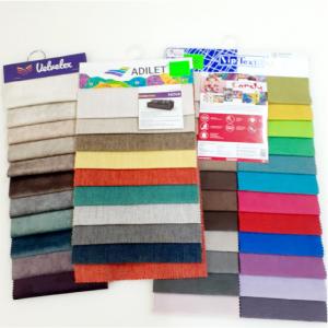 Мебельные ткани купить в розницу в тольятти иваново куплю обрезки ткани